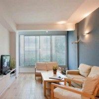 Sala de estar pequeña: iluminacion