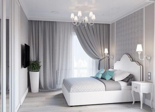 cortinas para domritorio grises