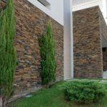 Revestimineto de paredes exteriores para casas